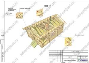 Пример проекта из бревна Стропильная система вид 1