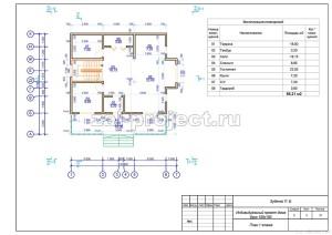 Пример проекта дома из бруса план 1-го этажа