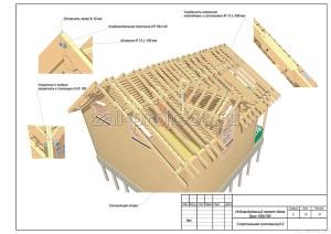 Пример проекта дома из бруса - Стропильная система - вид 2