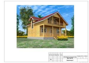 Пример проекта дома из бруса - общий вид 2