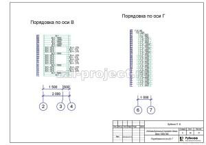 Пример проекта дома из бруса - Порядовка по оси В; Г