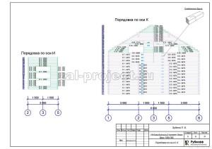 Пример проекта дома из бруса - Порядовка по оси И; К