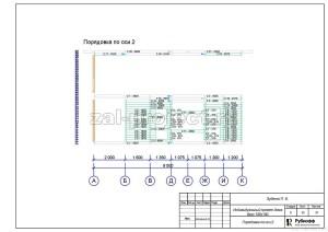 Пример проекта дома из бруса - Порядовка по оси 2