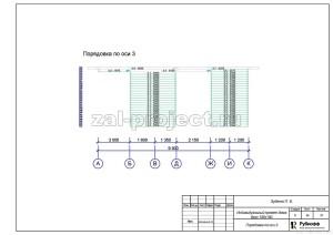 Пример проекта дома из бруса - Порядовка по оси 3