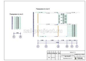Пример проекта дома из бруса - Порядовка по оси 4; 5