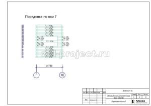 Пример проекта дома из бруса - Порядовка по оси 6