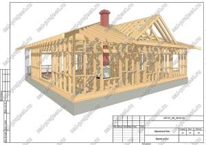 Пример проекта каркасного дома Каркас общий вид 4