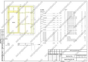 Пример проекта каркасного дома Каркас стены Ст.-002