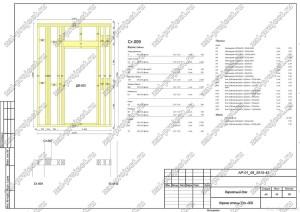 Пример проекта каркасного дома Каркас стены Ст.-009