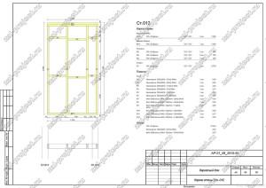 Пример проекта каркасного дома Каркас стены Ст.-012
