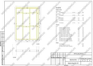 Пример проекта каркасного дома Каркас стены Ст.-013