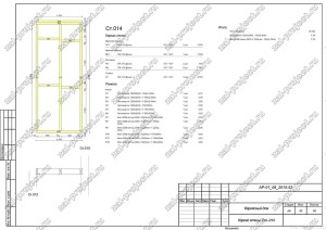 Пример проекта каркасного дома Каркас стены Ст.-014