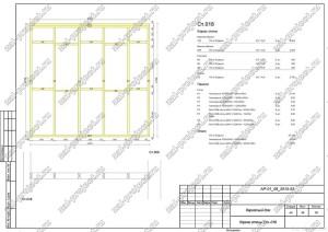 Пример проекта каркасного дома Каркас стены Ст.-018