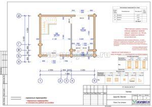 План 2-го этажа пример проекта дома из клееного бруса