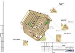 Стропильная система вид 1 пример проекта дома из клееного бруса