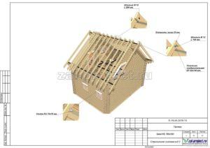 Стропильная система вид 2 пример проекта дома из клееного бруса